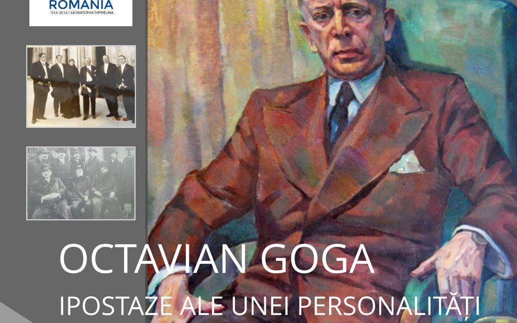 """Cluj: Expoziția """"Octavian Goga – Ipostaze ale unei personalități"""""""
