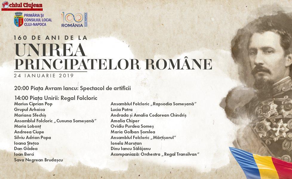 24 Ianuarie 2019 la Cluj-Napoca – 160 de ani de la Unirea Principatelor Române