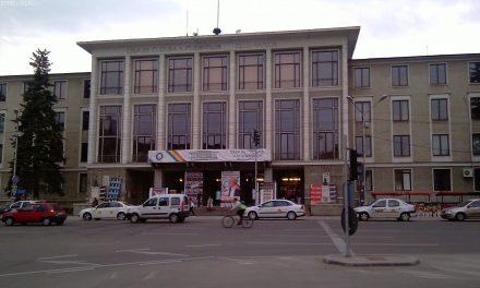 """Festivalul Național de Teatru Studențesc """"Zilele Imago"""", Ediția a V-a"""